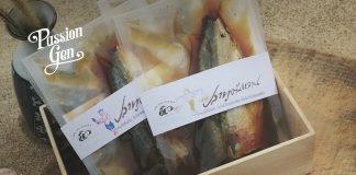 หิวข้าวซาวปลาทู จากธุรกิจส่วนตัวสู่ธุรกิจ SME
