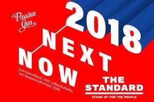 โหน่ง วงศ์ทะนงผู้จุดประกายสร้าง A Day สู่จุดเริ่มต้นครั้งใหม่กับ The Standard