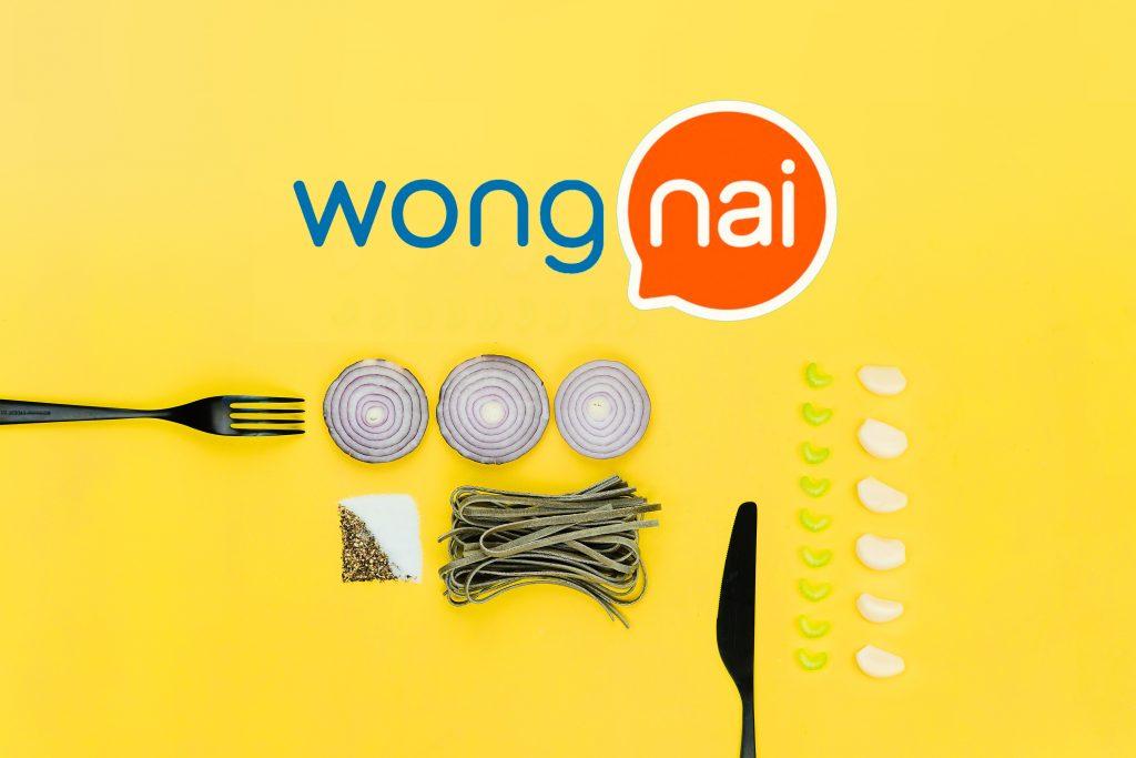 Wongnai – Startup ไทยกับกลยุทธ์ธุรกิจที่ไม่ธรรมดา!