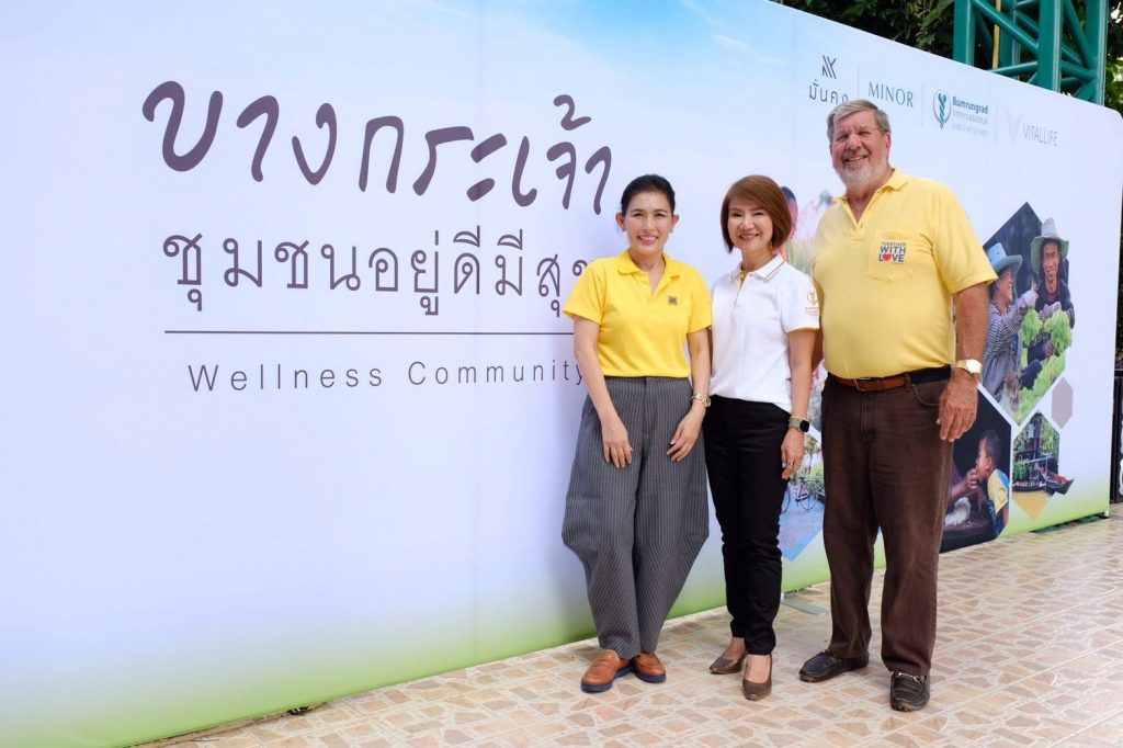 3 องค์กรใหญ่ จับมือ ชูโครงการครัวโรงเรียน ดึงเยาวชนบางน้ำผึ้ง เป็นต้นแบบพัฒนาคุณภาพชีวิตในชุมชน