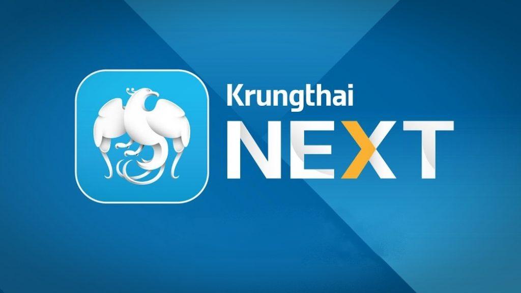 ประธานบอร์ดกรุงไทย แนะไทยต้องปรับตัวรับมือและสร้างความเข้มแข็งทางเศรษฐกิจ