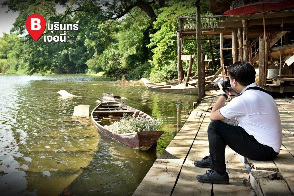 บุรินทร์เจอนี่ EP.7 ลอยด้วยใจ รักษ์โลก รักรอยไทย