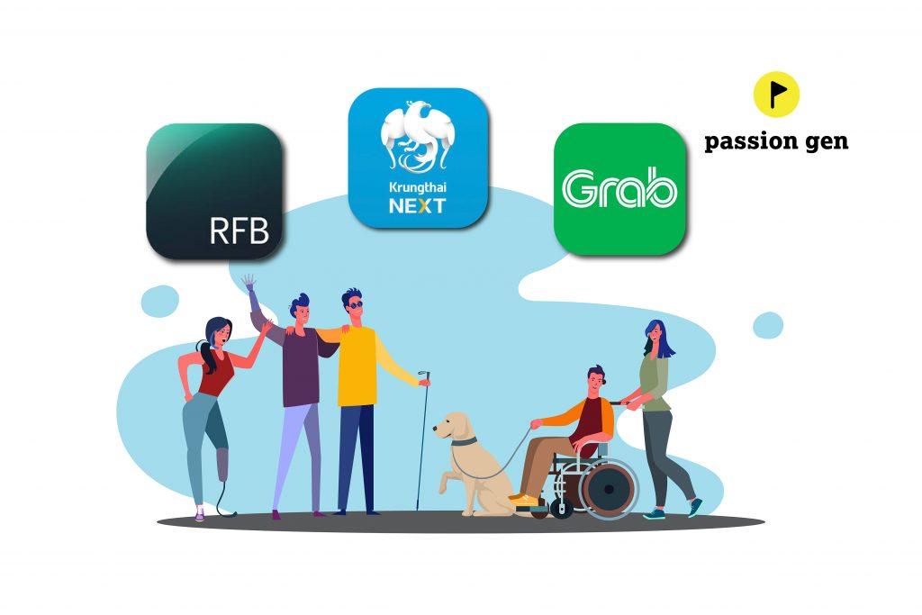 3 แอพลิเคชั่นที่ช่วยพัฒนาคุณภาพชีวิตคนพิการในประเทศไทย