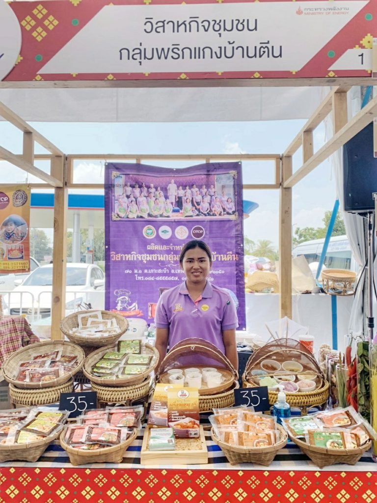 'ไทยเด็ด' ตัวช่วยพัฒนาวิสาหกิจชุมชน เพื่อท้องถิ่นไทย จาก โออาร์