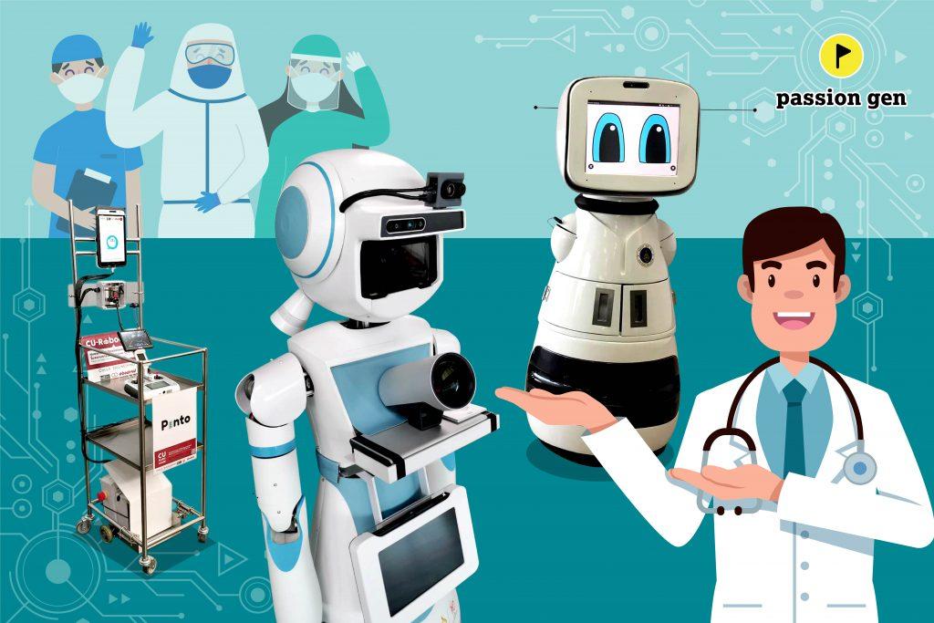 หุ่นยนต์ผู้ช่วยแพทย์ นวัตกรรมสู้มหันตภัยโควิด