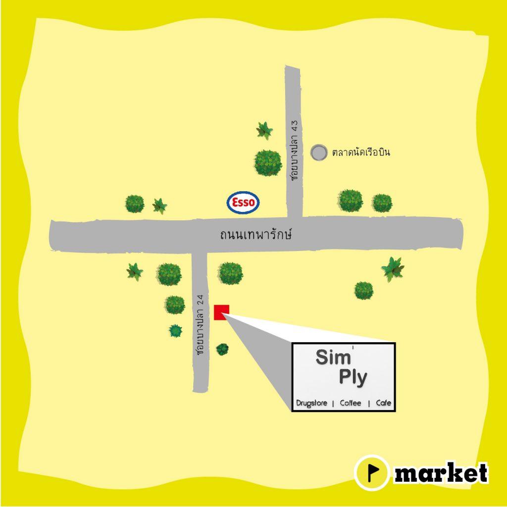 แผนที่ Sim'Ply Drugstore and Café - (Map)