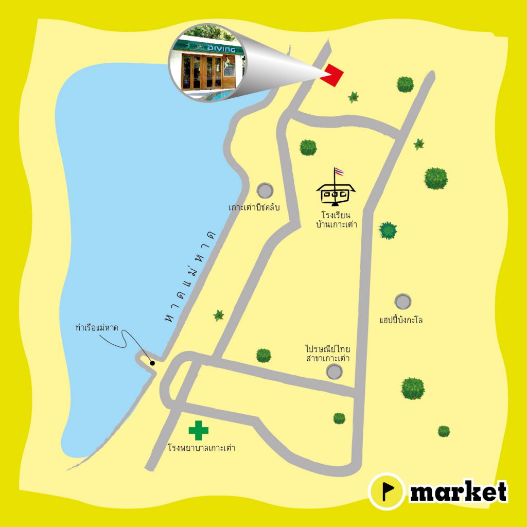 แผนที่ Sairee Cottage Diving (Map)