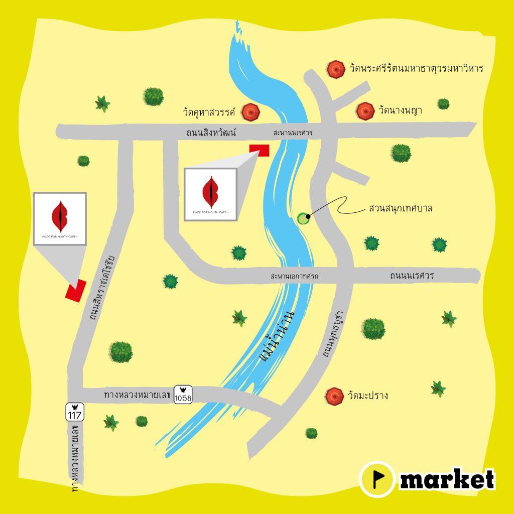 แผนที่ - ร้าน Mead for Mount (Map)