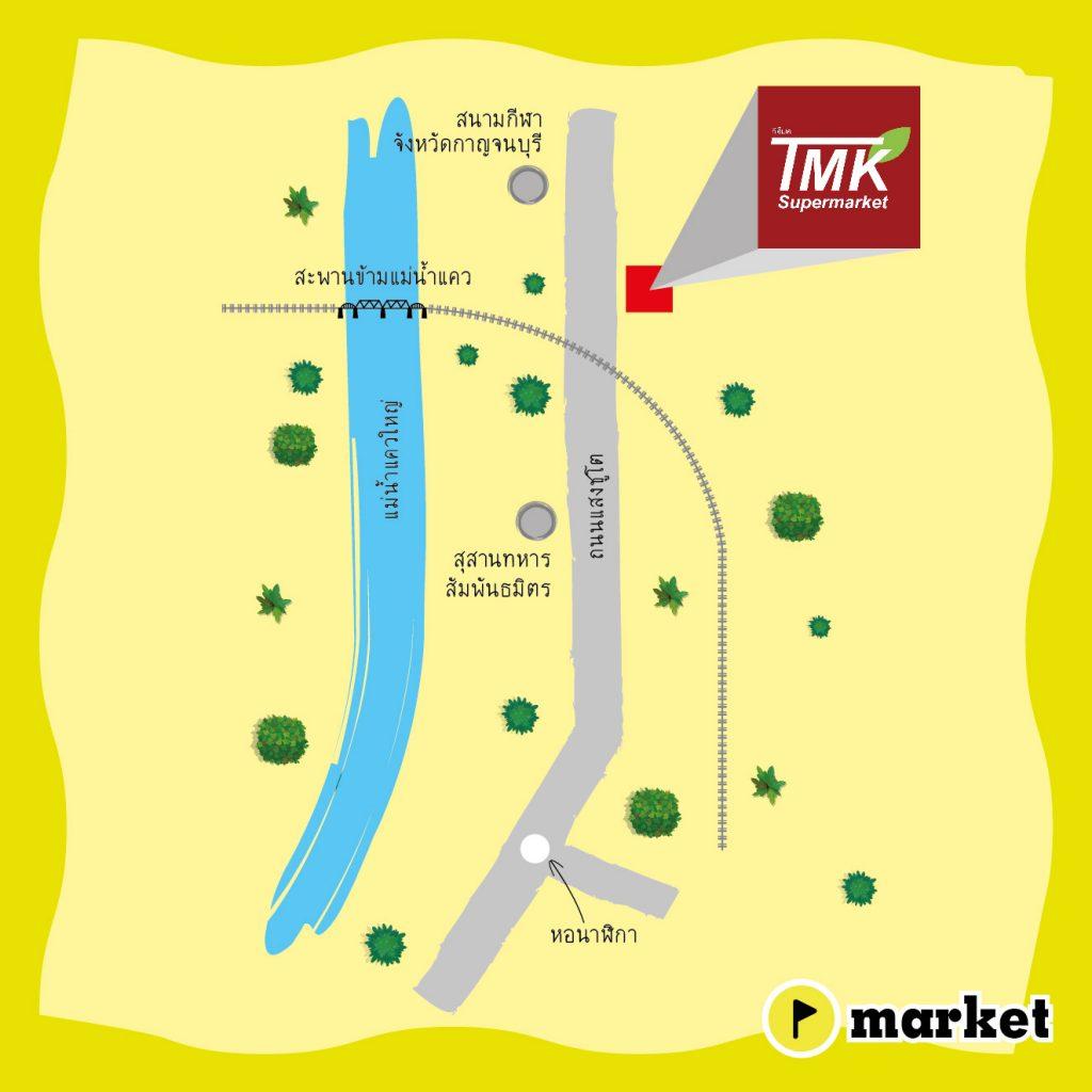 แผนที่ TMK Park - market