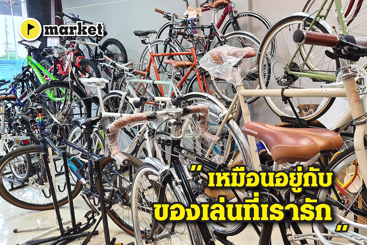 BOVELO Bangkok Bike Shop - passion market