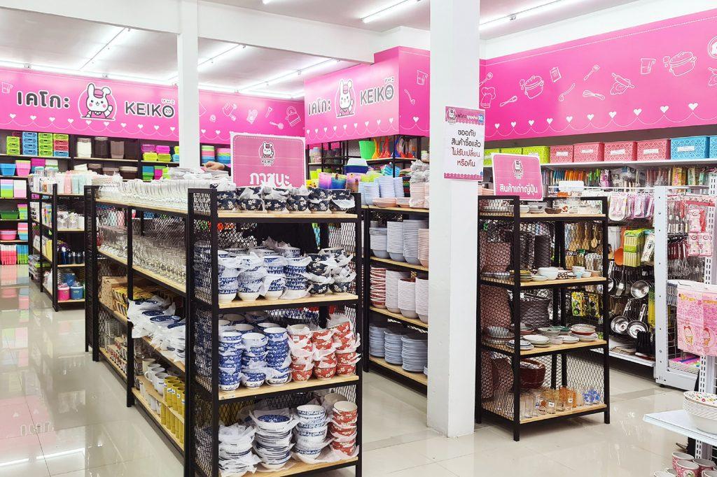 ร้านเคโกะ TMK Park - market