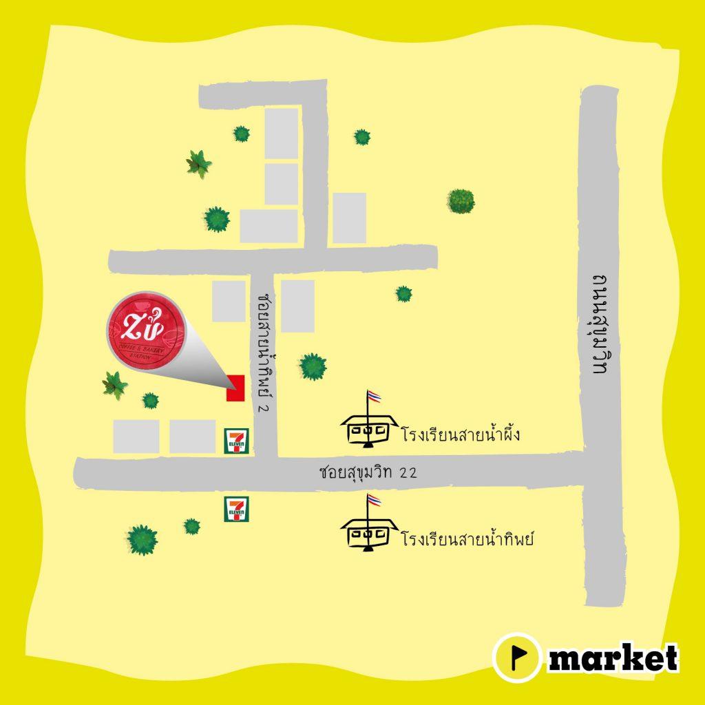 market - แผนที่ ร้าน ZU coffee