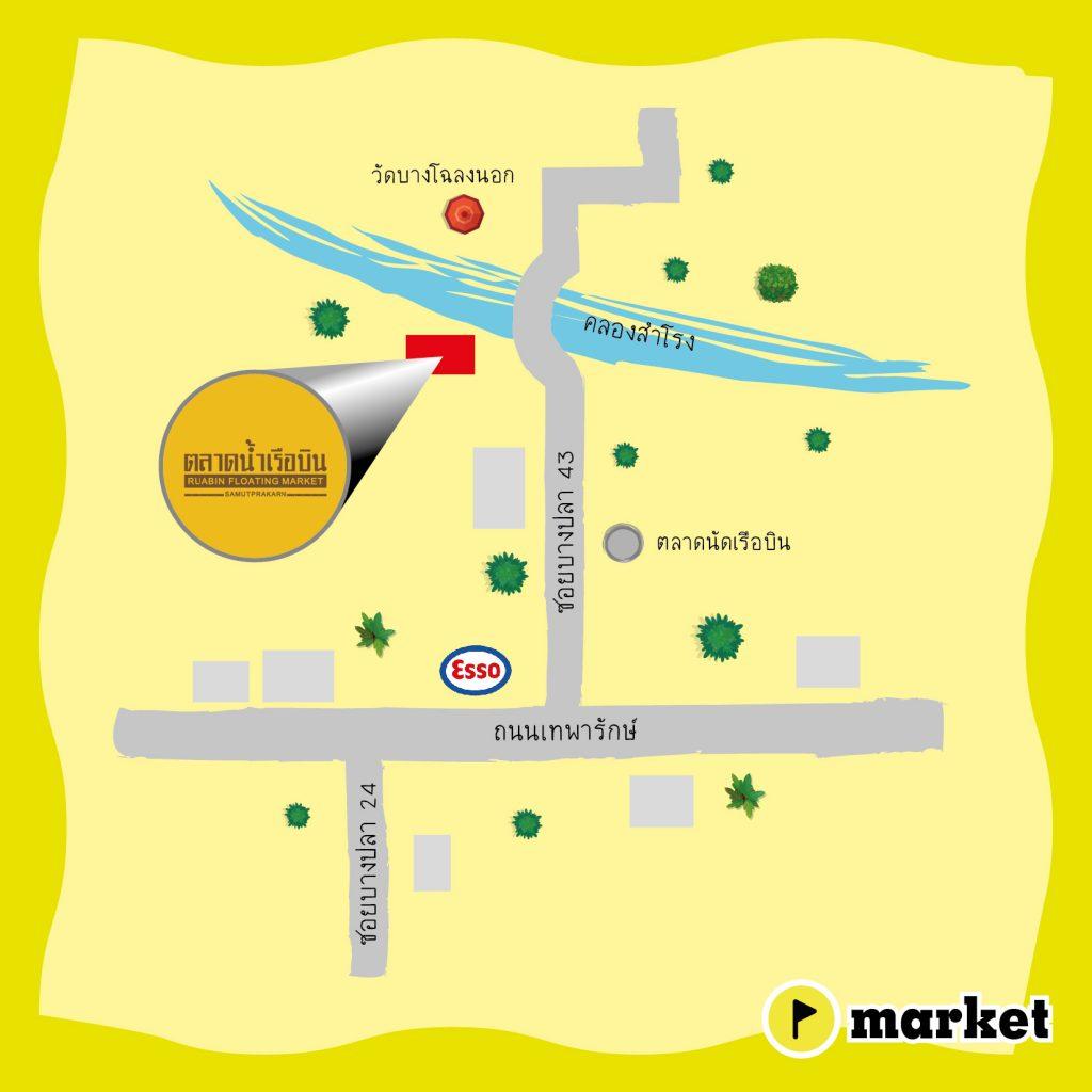 แผนที่ ตลาดน้ำเรือบิน (Map)