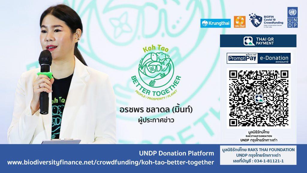 มิ้นท์ ชวนร่วมโครงการ Kho Tao, Better Together