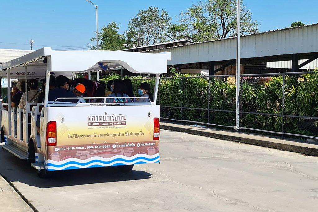 รถรับส่งตลาดน้ำเรือบิน