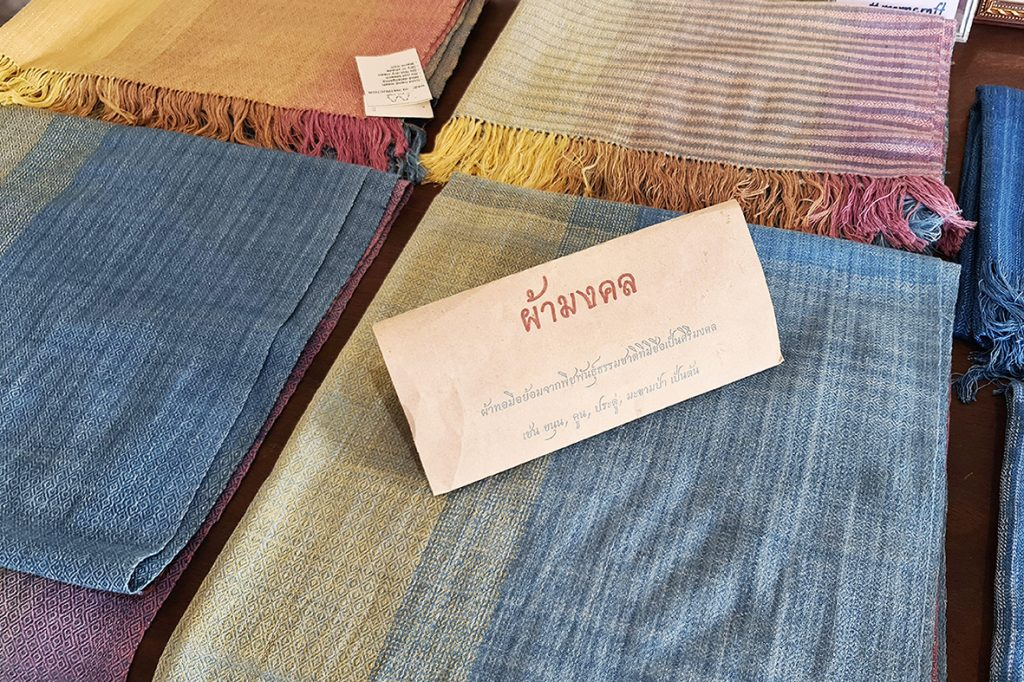 ผ้าย้อมสีมงคล mann craft  - passion market
