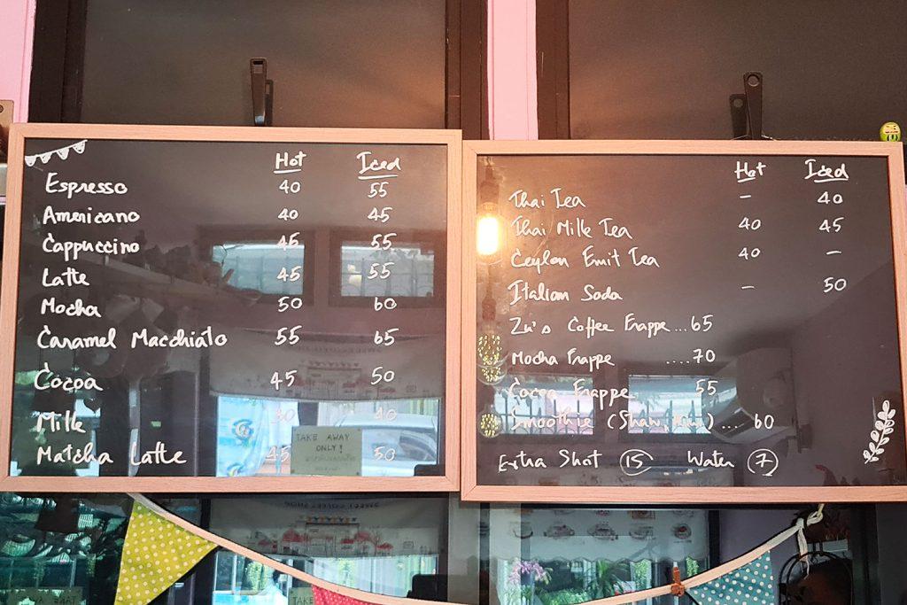 รายการเครื่องดื่ม ZU coffee - market