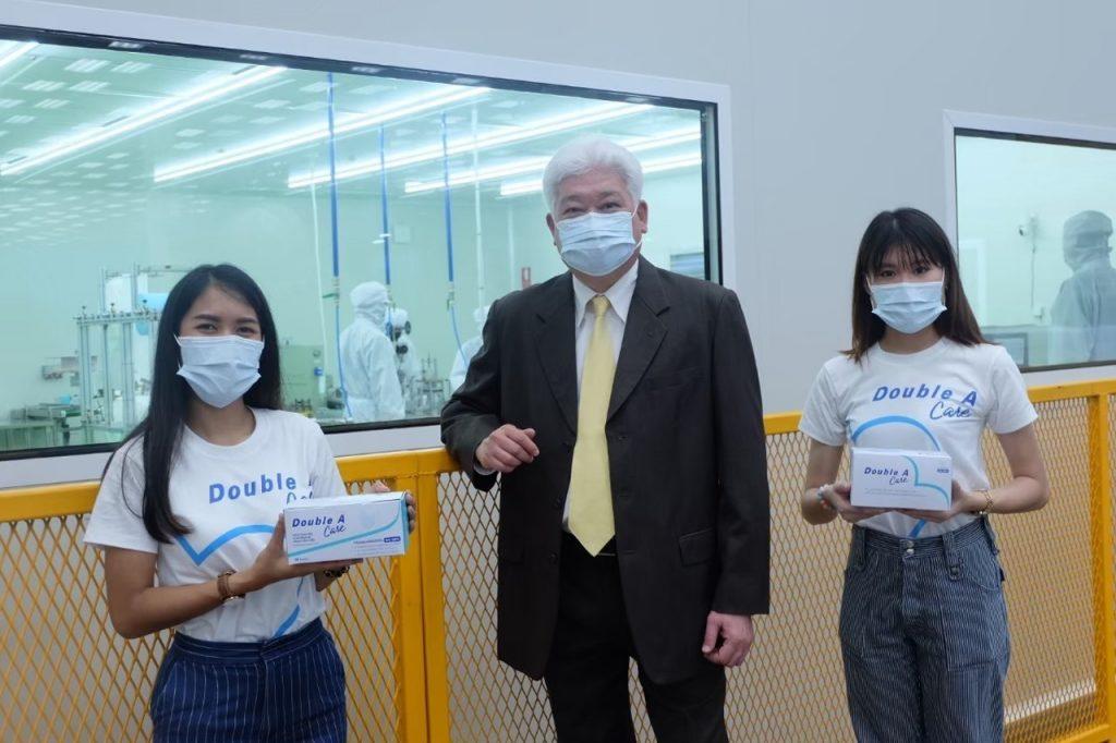 ดั๊บเบิ้ล เอ ห่วงใยคนไทย สู้โควิด-19 รอบ 2 จัดแคมเปญกระตุ้นสังคม สวมหน้ากากอนามัย