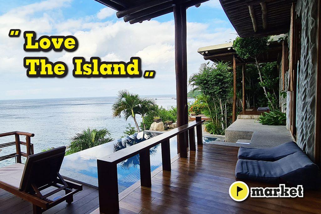วิวดีที่เกาะเต่า View Point