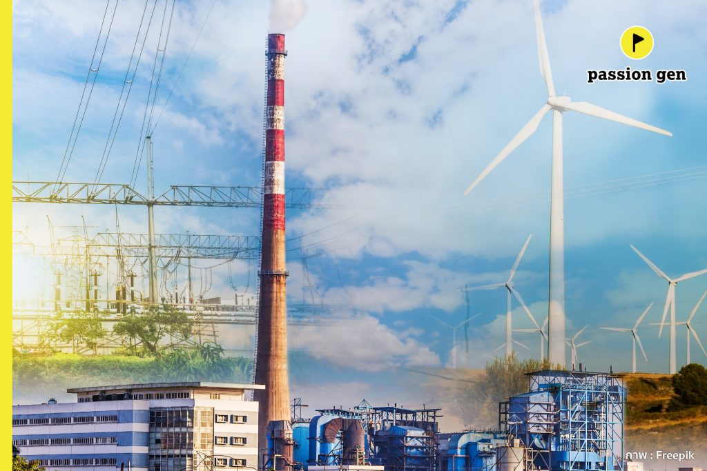 7 เหตุผลที่ธุรกิจโรงไฟฟ้าน่าลงทุน