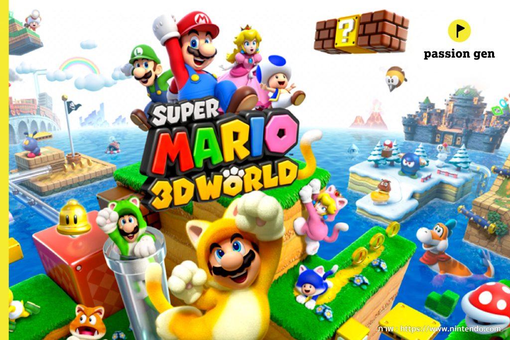 Super Mario Marketing  ทางที่ฉลาดกว่าเพื่อบรรลุเป้าหมาย