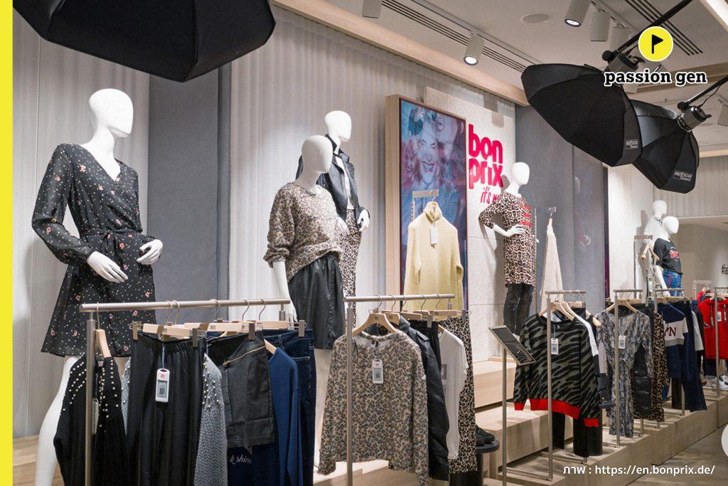 The NEXT Gen Shopping Store