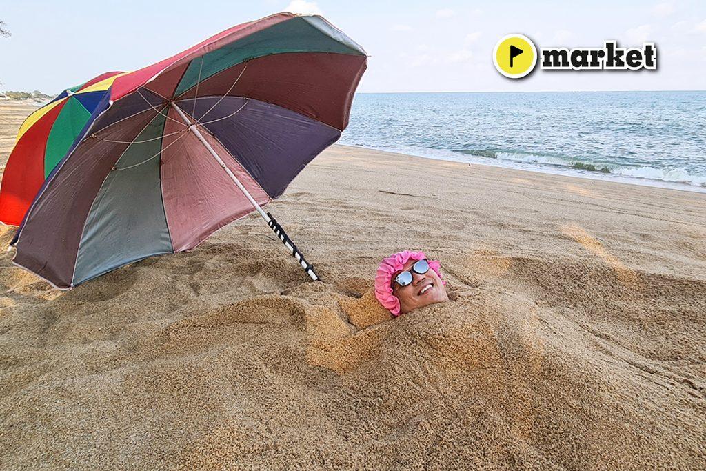 ห่มทราย คลายเครียด