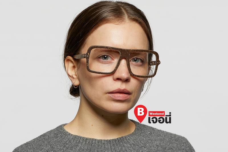 แว่นกัญชง ผลิตภัณฑ์วีแกนจาก Hemp Eyewear